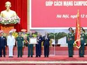 Camboya honra a expertos vietnamitas