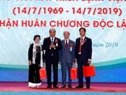 Pediatría Central en Hanoi conmemoran su 50 aniversario