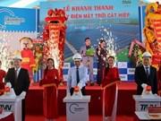 Inauguran primera planta fotovoltaica en provincia central vietnamita de Binh Dinh