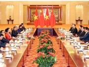 Concluye presidenta del parlamento vietnamita visita a China