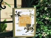 Presentan libro sobre aparatos administrativos de antiguos estados de Vietnam