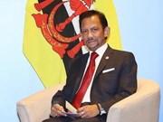 Celebran en Brunei cumpleaños del sultán Hassanal Bolkiah