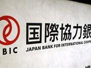 Interesado banco japonés en proyectos de energía de Vietnam