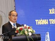 Aspira Ciudad Ho Chi Minh a convertirse en centro financiero regional e internacional