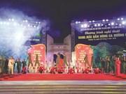 Festival musical en provincia vietnamita de Quang Tri honra a combatientes caídos
