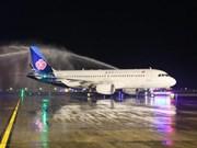 Abren nueva ruta aérea entre localidades vietnamita y china