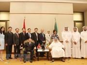 Vietnam preside 54 reunión de la Junta Directiva de ASOSAI en Kuwait