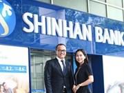 Vietnam, destino atractivo para bancos surcoreanos