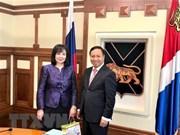 Vietnam y región rusa de Primorye intensifican cooperación económica