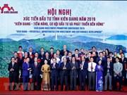 Insta primer ministro vietnamita a Kien Giang a desarrollar turismo con apego a la protección ambiental