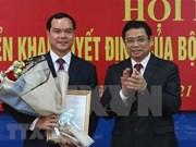 Eligen nuevo presidente de Confederación de Trabajo de Vietnam