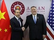 """Jefe de diplomacia estadounidense critica la """"coerción"""" de China en Mar del Este"""