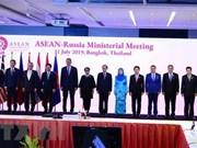 Fortalecen la ASEAN asociación estratégica con Rusia y Nueva Zelanda