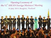 Promueve la ASEAN cooperación con Japón en respuesta a desafíos regionales