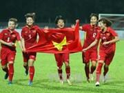 Vietnam dispone de gran oportunidad para participar en Copa Mundial de Fútbol Femenino 2023