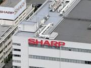 Planea Sharp abrir nueva planta de producción en Vietnam