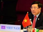 Se celebrarán en Busan primera Cumbre Mekong-Corea del Sur