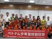 Concluyen jóvenes vietnamitas viaje de amistad a Japón