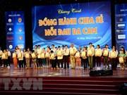 Desarrollan en ciudad vietnamita actividad a favor de víctimas del Agente Naranja
