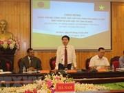 Estudia Bangladesh experiencias sobre gestión administrativa en provincia vietnamita de Ha Nam
