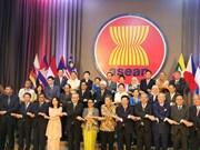 ASEAN: Vista retrospectiva y visión hacia el futuro