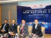 Lanza Malasia nuevo proyecto de automóviles para impulsar crecimiento de alta tecnología