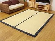 Empresa japonesa de confecciones iniciará producción de alfombra eléctrica en Vietnam