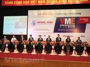 Muestran exhibiciones tecnologías avanzadas en industria auxiliar en Vietnam