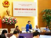 Inicia Comité Permanente del Parlamento vietnamita sesiones de interpelación