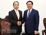 Destacan inversión de grupo japonés AEON en Vietnam