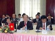 Sesiona Comité intergubernamental Viet Nam-Laos