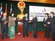 Nombrado nuevo secretario general de AIPA