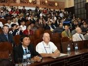 Inician conferencia de tecnología informática
