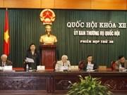Sesiona el Comité Permanente del Parlamento