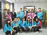 Ha Noi-Beijing firman acuerdo de cooperación juvenil