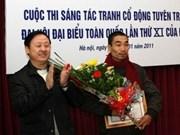 Premian pinturas sobre el XI Congreso de PCV