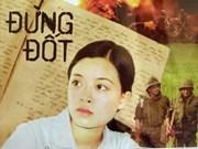 Televisión cubana presenta película vietnamita