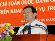 Viet Nam: Tareas periodísticas en 2011