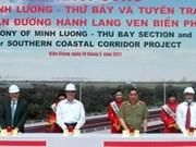 Viet Nam: Construcción del corredor regional