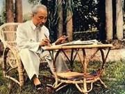 Seminario sobre vida revolucionaria de Ho Chi Minh
