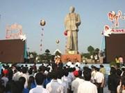 Viet Nam: Actividades conmemorativas al Tío Ho