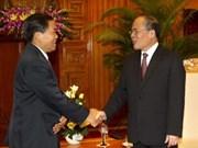 Fortalecen relaciones bancos de Viet Nam y Laos