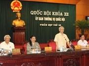 Primera sesión parlamentaria seleccionará personal