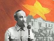 Virajes en itinerario de Ho Chi Minh