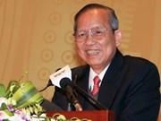 Viceprimer ministro vietnamita concluye su visita en Cuba