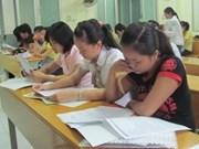 Comienzan pruebas de entrada universitaria
