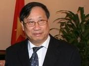 Asistirá canciller vietnamita a conferencias de ASEAN