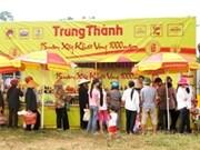 Efectuarán feria de comercio entre Viet Nam y China