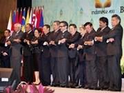 Comienza conferencia ministerial de ASEAN