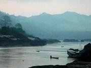 Conferencia ministerial de subregión del Mekong